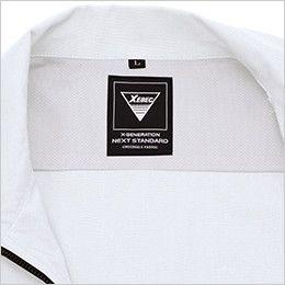 ジーベック 1693 帯電防止トロピカル長袖シャツ(男性用) 吸汗速乾メッシュ