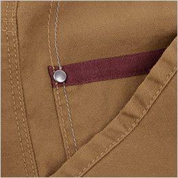 ジーベック 2156 [春夏用]現場服 バックツイルラットズボン(綿100%) エンジのテープがアクセントのコインポケット