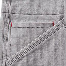 ジーベック 2296 [春夏用]現場服ストレッチカーゴパンツ フルハーネス対応 コインポケット