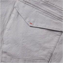 ジーベック 2296 [春夏用]現場服ストレッチカーゴパンツ フルハーネス対応 カーゴポケットフラップ付き