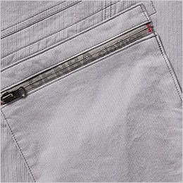 ジーベック 2296 [春夏用]現場服ストレッチカーゴパンツ フルハーネス対応 プリントファスナー仕様のカーゴポケット