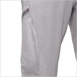 ジーベック 2296 [春夏用]現場服ストレッチカーゴパンツ フルハーネス対応 マチ付きポケット