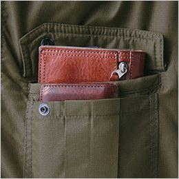 ジーベック 332 デザイナーズ トップサーモ中綿防寒ブルゾン 二重ポケット