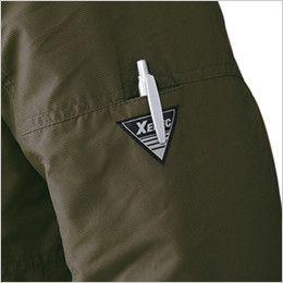ジーベック 332 デザイナーズ トップサーモ中綿防寒ブルゾン ペン差し