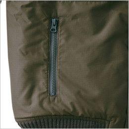 ジーベック 332 デザイナーズ トップサーモ中綿防寒ブルゾン ファスナーポケット
