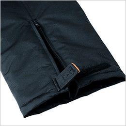 ジーベック 590 防水防寒パンツ(男女兼用) アジャスター付