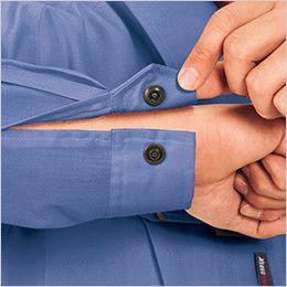ジーベック 7564 [春夏用]サワークロスプリーツロン長袖ブルゾン(JIS T8118適合) 袖口にドットボタン