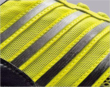 ジーベック 85132 プレミアムメッシュセフティシューズ 樹脂先芯 アッパー側面部のメッシュは、通気性を追求したメッシュを使用しています。
