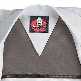 ジーベック 8880 ストレッチ長袖ブルゾン オリジナルネーム付き