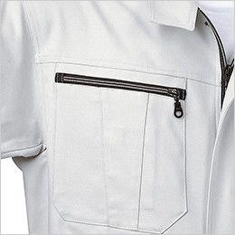 ジーベック 8880 ストレッチ長袖ブルゾン ファスナーポケット