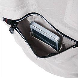 ジーベック 8880 ストレッチ長袖ブルゾン  二重構造ポケット