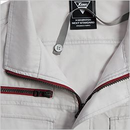 ジーベック XE98001SET [春夏用]空調服セット 長袖ブルゾン 遮熱 カラーファスナー使用