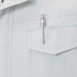 ジーベック XE98001SET [春夏用]空調服セット 長袖ブルゾン 遮熱 ペン差し・フラップポケット
