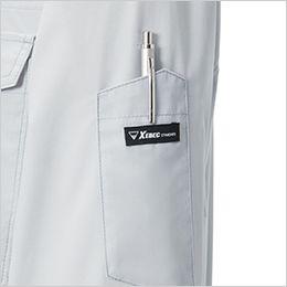 ジーベック XE98001SET [春夏用]空調服セット 長袖ブルゾン 遮熱 ペン差し