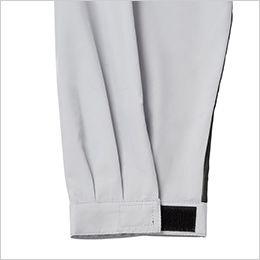 ジーベック XE98003SET [春夏用]空調服セット 長袖ブルゾン ポリ100% マジックテープ