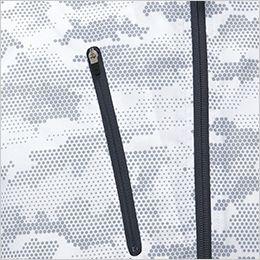 ジーベック XE98006SET [春夏用]空調服セット 迷彩半袖ブルゾン ポリ100% ファスナー付きポケット