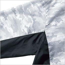 ジーベック XE98006SET [春夏用]空調服セット 迷彩半袖ブルゾン ポリ100% 配色使用