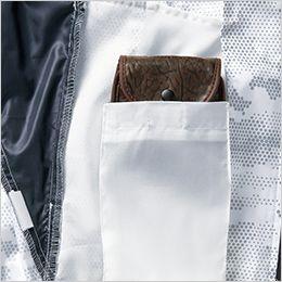 ジーベック XE98006SET [春夏用]空調服セット 迷彩半袖ブルゾン ポリ100% バッテリーポケット付き