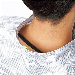 ジーベック XE98006SET [春夏用]空調服セット 迷彩半袖ブルゾン ポリ100% 調整ひもで空気の抜けを調整