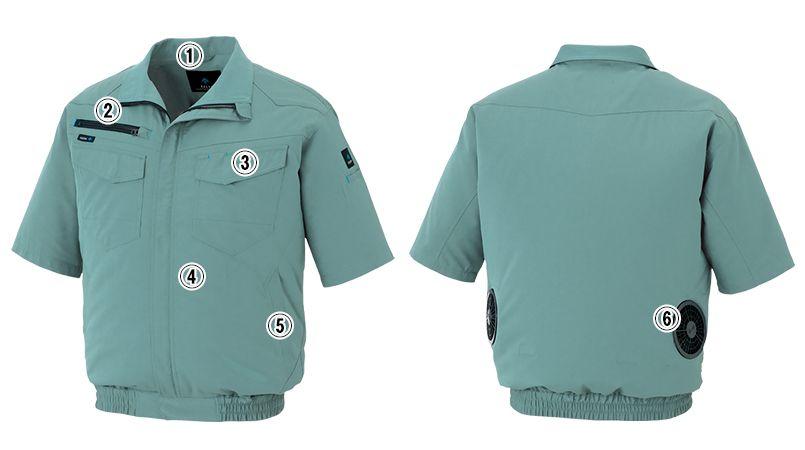 AZ2998 アイトス 空調服 半袖ブルゾン(男女兼用) ポリ100% 商品詳細・こだわりPOINT