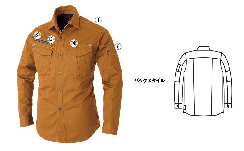 バートル 5505 綿100%チノクロス長袖シャツ(男女兼用) 商品詳細・こだわりPOINT
