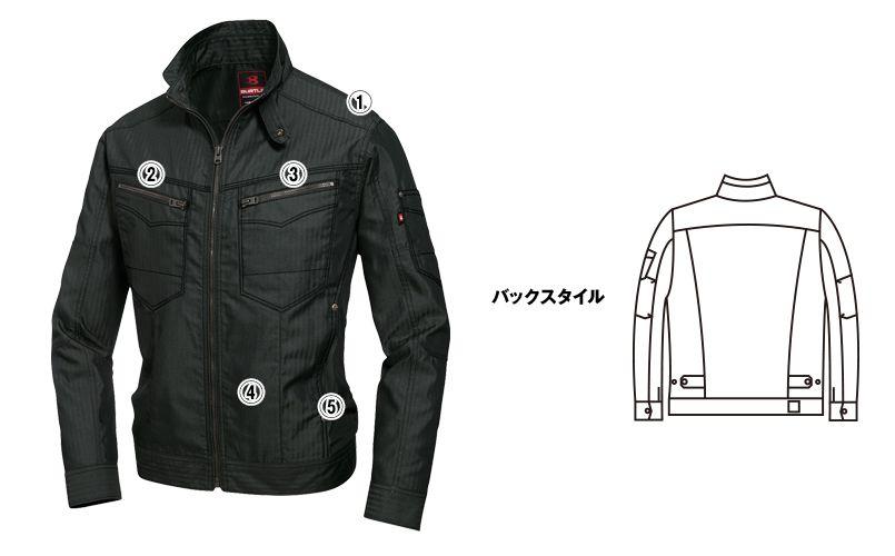 バートル 5511HB ヘリンボーン長袖ジャケット(男女兼用) 商品詳細・こだわりPOINT