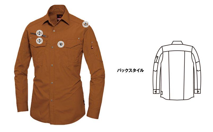 バートル 5515 [春夏用]綿100%リップクロス長袖シャツ(男女兼用) 商品詳細・こだわりPOINT