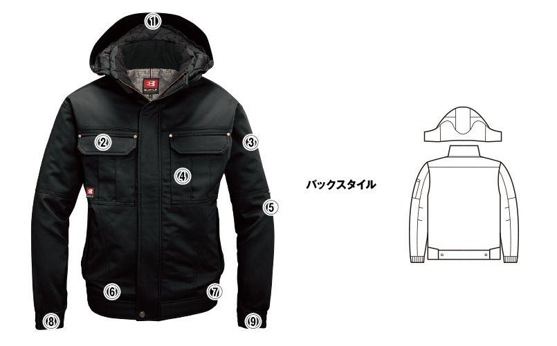 バートル 8110 チノクロス防寒ジャケット(大型フード付)綿100%(男女兼用) 商品詳細・こだわりPOINT