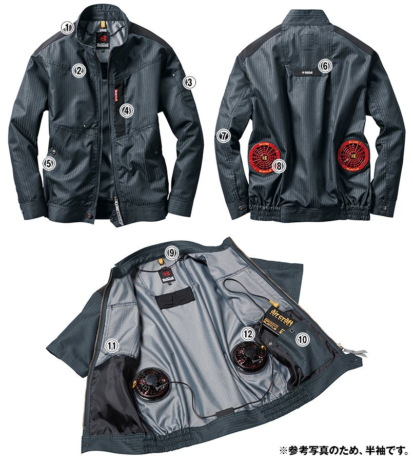 バートル AC1051 エアークラフト[空調服] 制電 長袖ブルゾン(男女兼用) 商品詳細・こだわりPOINT