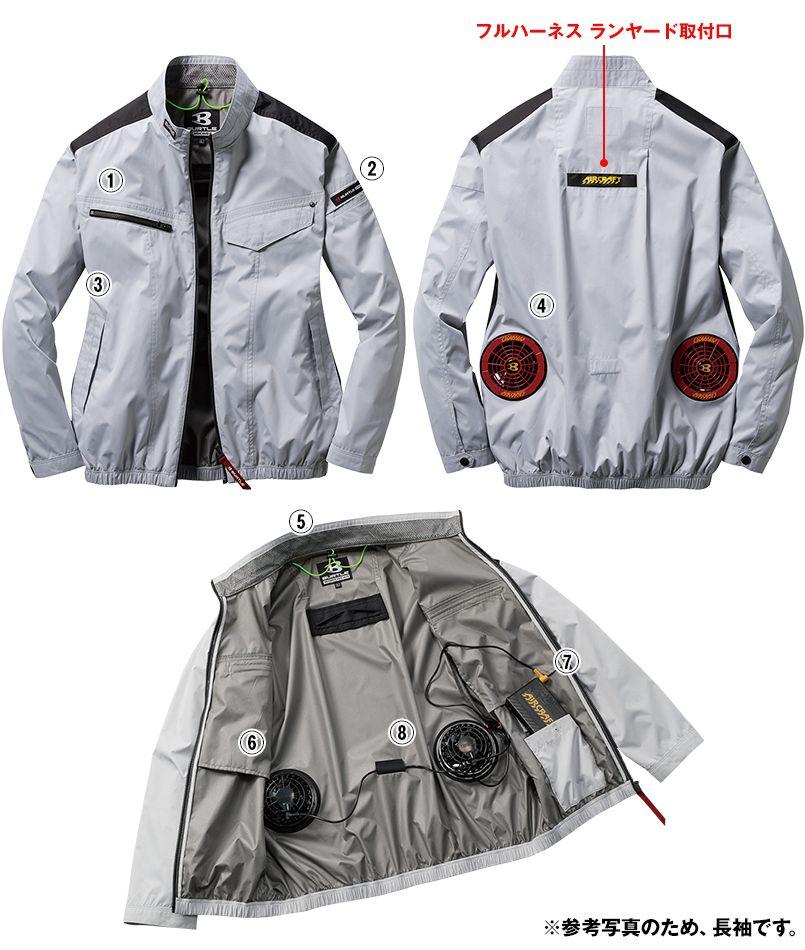AC1071SET バートル エアークラフトセット[空調服] ブルゾン(男女兼用) 商品詳細・こだわりPOINT
