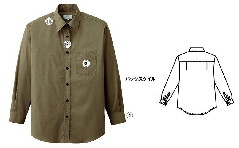 EP-5962 チトセ(アルベ) ブロードシャツ/長袖(男女兼用)レギュラーカラー 商品詳細・こだわりPOINT