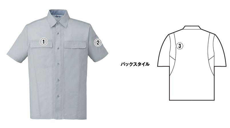 自重堂 45314 [春夏用]製品制電清涼半袖シャツ(JIS T8118適合) 商品詳細・こだわりPOINT