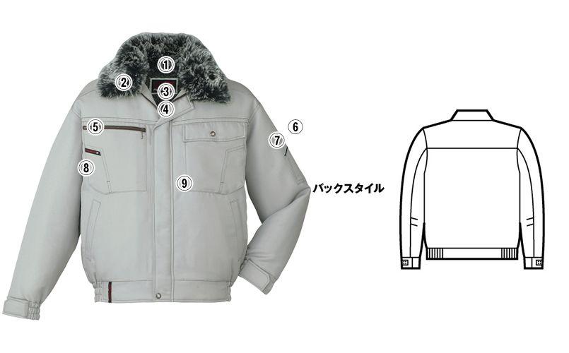 自重堂 48450 軽量防寒ブルゾン 襟ボア 商品詳細・こだわりPOINT