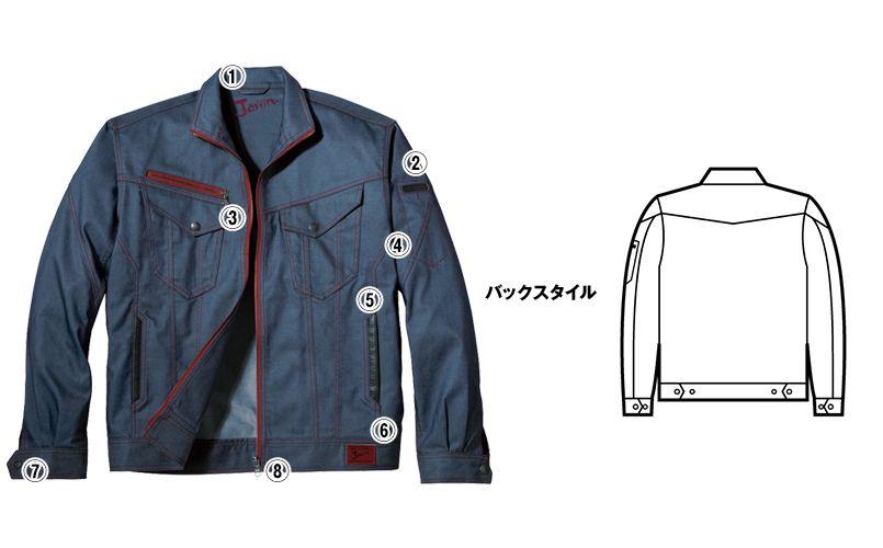 自重堂 52400 JAWIN 長袖ジャンパー(新庄モデル) 商品詳細・こだわりPOINT