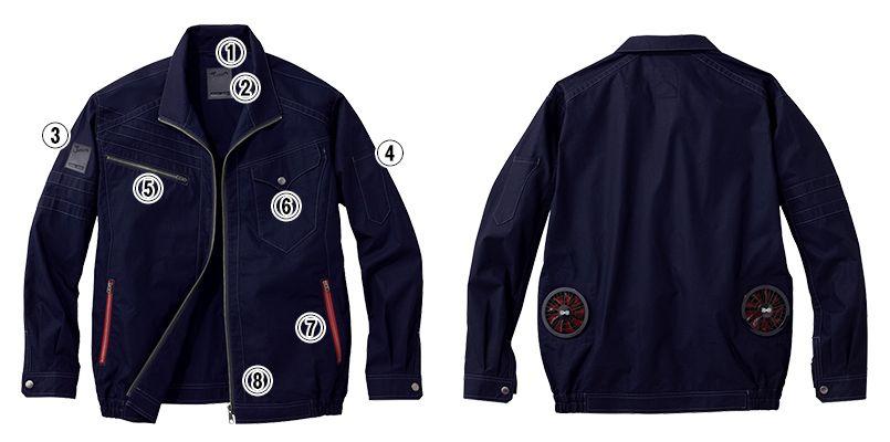 自重堂JAWIN 54070 [春夏用]空調服 長袖ブルゾン 綿100% 商品詳細・こだわりPOINT