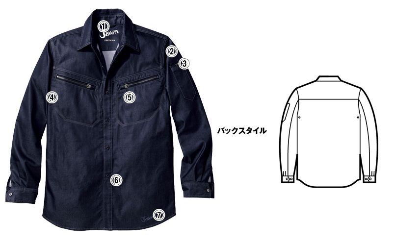 自重堂 56504 [春夏用]JAWIN ストレッチ長袖シャツ 商品詳細・こだわりPOINT