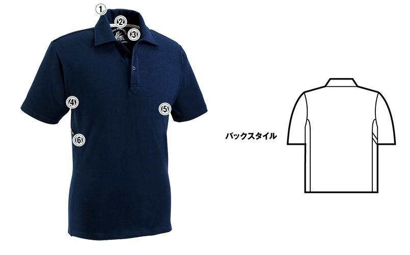 自重堂Z-DRAGON 75114 半袖ポロシャツ(男女兼用) 商品詳細・こだわりPOINT