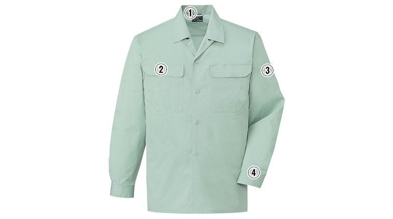 自重堂 84624 綿100%長袖オープンシャツ 商品詳細・こだわりPOINT