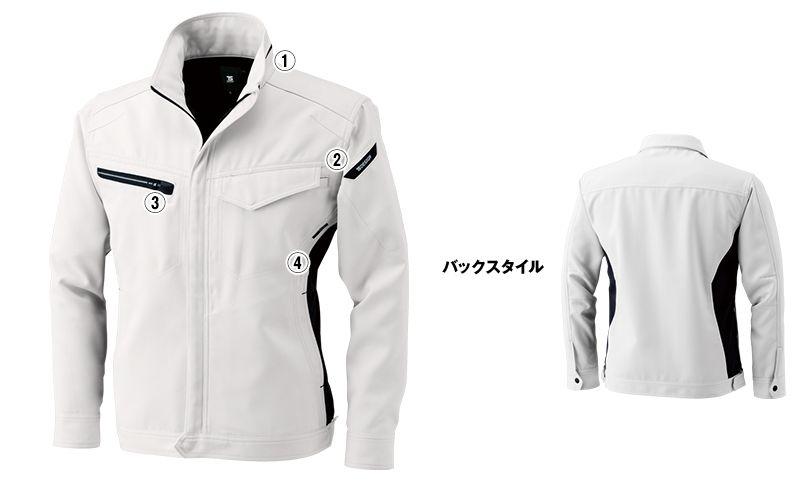 8116 TS DESIGN 製品制電アクティブ長袖ジャケット(JIS T8118適合)(男女兼用) 商品詳細・こだわりPOINT