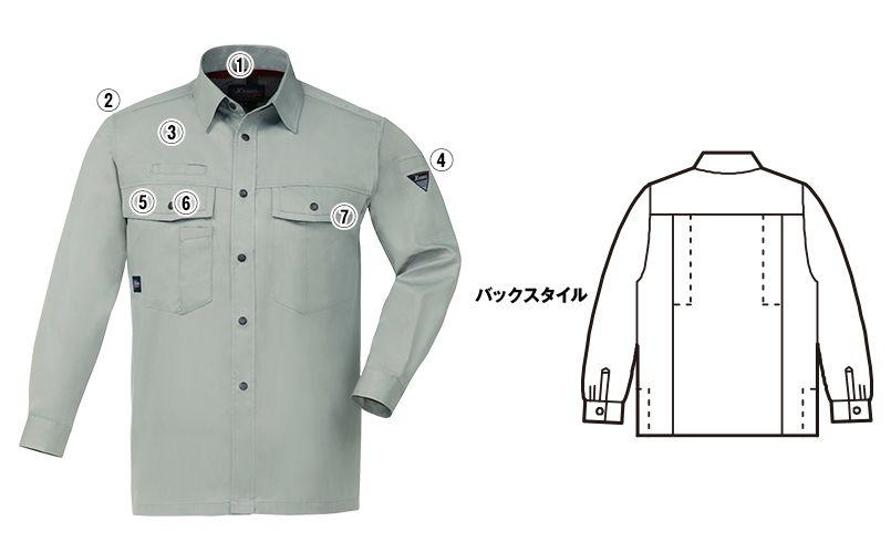 ジーベック 1273 プリーツロンミニハイブリット長袖シャツ 商品詳細・こだわりPOINT