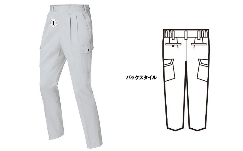 ジーベック 1276 [春夏用]ツータック プリーツロンミニハイブリットラットズボン 商品詳細・こだわりPOINT