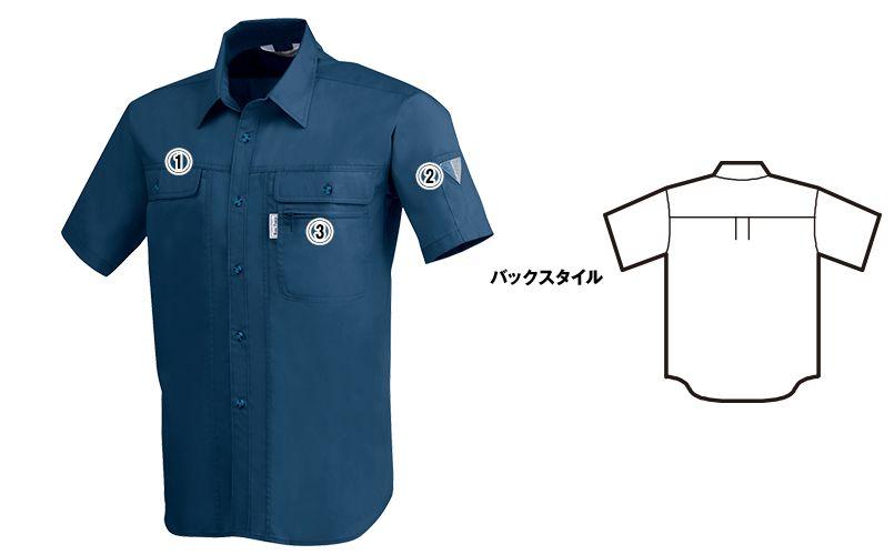 ジーベック 1442 [春夏用]半袖シャツ 商品詳細・こだわりPOINT