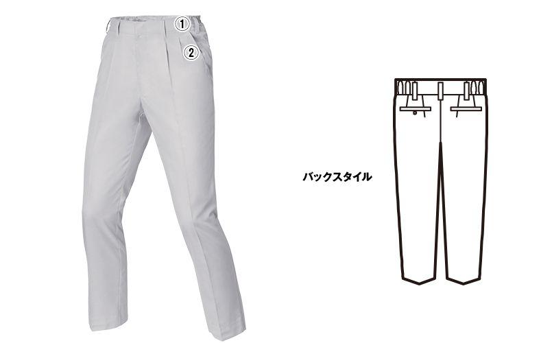 ジーベック 1550 [春夏用]クレスタ21ツータック スラックス(男性用) 商品詳細・こだわりPOINT