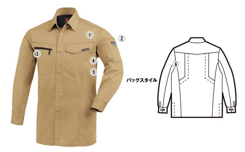 ジーベック 1633 [春夏用]T/Cサマーツイル長袖シャツ(男女兼用) 商品詳細・こだわりPOINT