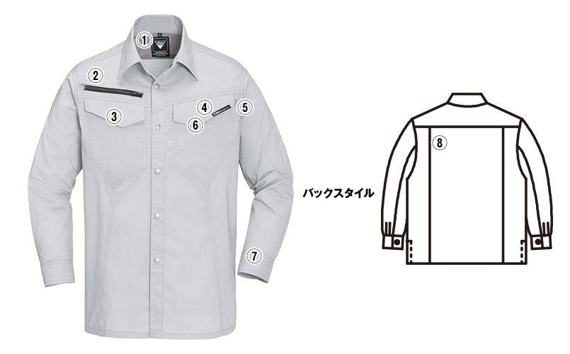 ジーベック 1693 帯電防止トロピカル長袖シャツ(男性用) 商品詳細・こだわりPOINT