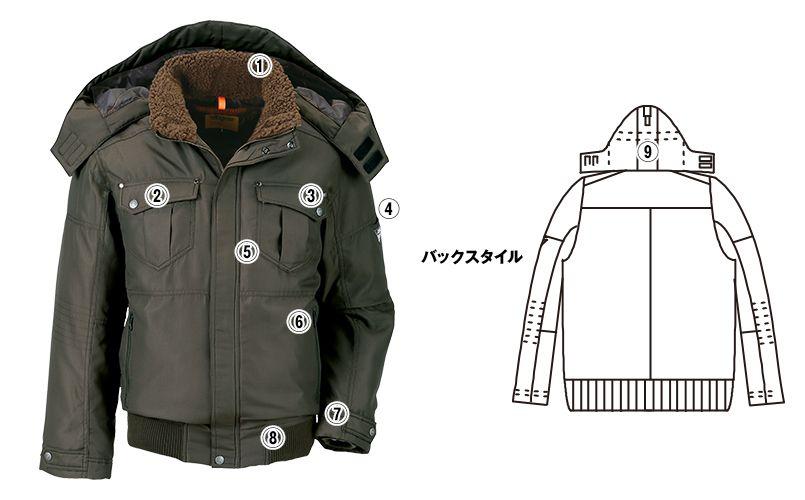 ジーベック 332 デザイナーズ トップサーモ中綿防寒ブルゾン 商品詳細・こだわりPOINT