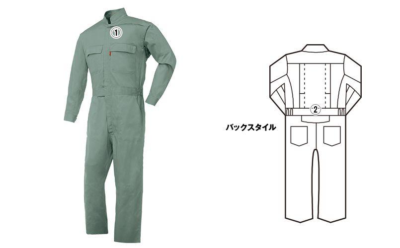 ジーベック 34000 [春夏用]綿100%つなぎ 続服(男女兼用) 商品詳細・こだわりPOINT