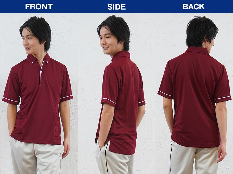 AZ7668 アイトス ペップ サイドポケット半袖ポロシャツ(男女兼用)(6.3オンス) モデル前後(メンズ)