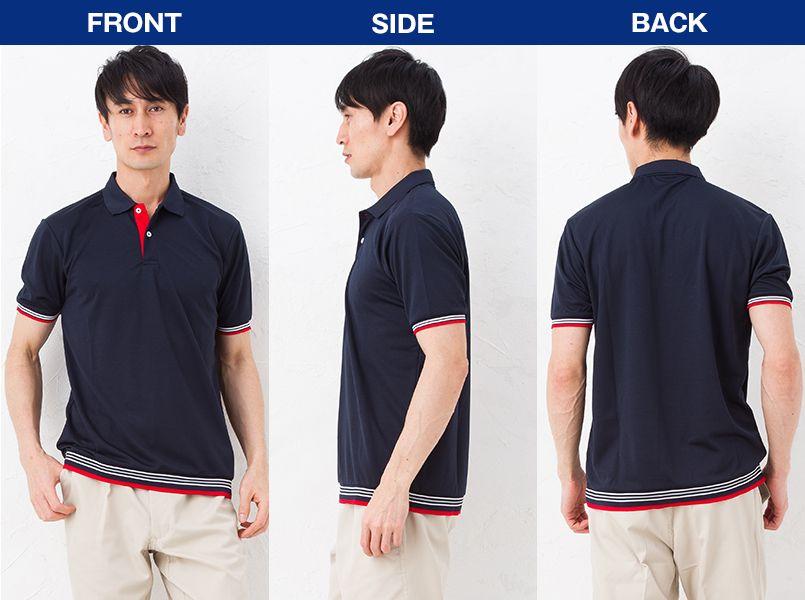 MS3117 ナチュラルスマイル 裾ラインリブ ドライポロシャツ(男女兼用) モデル前後(メンズ)