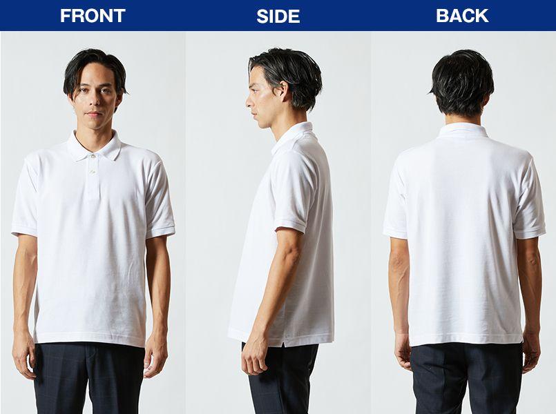 ドライCVCポロシャツ(5.3オンス)(男女兼用) モデル前後(メンズ)
